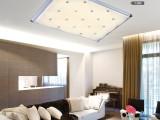 智造照明方形吸顶灯具满天星LED吸顶灯工程灯具