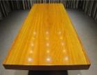 大板黄花梨茶盘桌