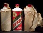广元实实在在烟酒回收 旺苍长期回收青云郎酒