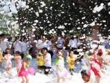深圳里有全托寄宿幼儿园, 全托寄宿幼儿园