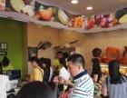 水果店免费加盟花果鲜连锁品牌