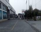 4S汽车销售店、前店后厂招租