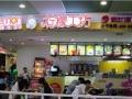 吉安奶茶加盟,6大系列,4季热卖,月入7万
