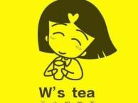 王小姐的茶怎么加盟?加盟条件有哪些