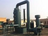 菲洁环保BLS-118L湿式脱硫除尘器