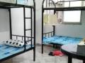 地铁口附近青年公寓床位出租 仅限男生