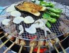 特色烤肉 /自助烤肉 /烤肉自助餐 /无烟烧烤加盟