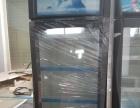 迁安出售库存一件不留空调电视、冰箱冰柜保鲜柜、洗衣机饮水机等