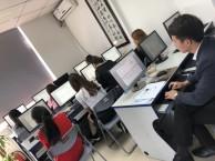深圳南山后海有电脑培训 学淘宝开店 电子商务
