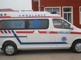 珠海救护车出租护送 按公里收费