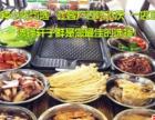 韩式纸上烧烤加盟 韩式料理 打造特色都市美味