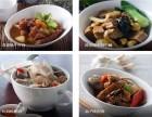 南昌快餐加盟 10大支持 万元投入 免费教技术
