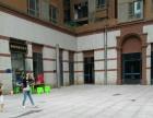 花果园 財富广场T1区 商业街卖场30平米