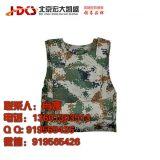 北京软质防刺背心 软质防刺衣