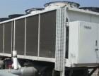 收购中央空调哪家好无锡二手中央空调设备回收