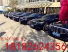西安婚车租赁公司 婚庆公司租车价格表 婚礼租车队价格价目表