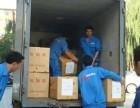 杭州西湖区搬家公司搬家服务单位搬迁