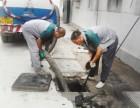 宜良工地抽粪水 抽泥浆 抽污水 高压车清洗管道 抽隔油池