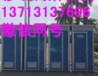 广州移动厕所租赁电话,租赁移动厕所