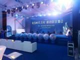 漳州创意全息3D启动球仪式道具开工开业加盟签约年会活动