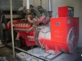 苏州高新区发电机回收公司,常熟专业回收发电机组和维修