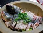 口口香石锅鱼怎么加盟 石锅鱼加盟
