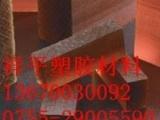 进口琥珀色PEI板_其它聚合物_工程塑料