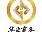 香港公司注册年审做账审计银行开户