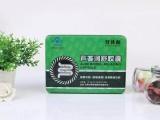 芦荟润舒胶囊 0.3g/粒*48粒  改善胃肠道功能