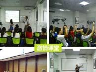 横岗专业英语培训成人零基础培训英语