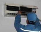 专业维修油烟机,煤气灶,专业清洗油烟机,空调