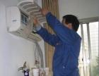 承接家庭保洁 各种家电清洗管道疏通 提前预约有优惠