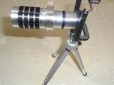 12X金属望远镜 通用手机12倍变倍望远镜手机专用望远镜 旅游必