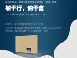 斯隆净水器招商净水器十大品牌代理加盟