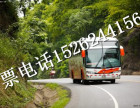 13539041818/(东莞到温岭直达的汽车)长途直达/大