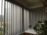 上海徐汇区窗帘定做徐家汇电动遮阳窗帘百叶帘竹帘遮光布窗帘订做