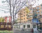 地铁附近 安慧里五区 南向1居 价格便宜 户型方正得房率