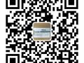 混凝土防腐防水硅烷浸渍剂 纳米硅烷混凝土保护剂
