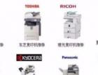 复印机、打印机、传真机、扫描仪等办公设备专业维修