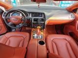 西安奥迪Q7包汽车真皮座椅和翻毛皮车顶