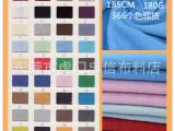 厂家现货批发针织布莱卡棉汗布 32支全棉1*1罗纹拉架袖口领口面