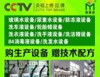 2017年临汾国四国五车用尿素溶液厂家
