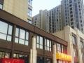 安次红星美凯龙 紧邻银河路 南龙道 住宅底商 150平米