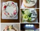 澄海罗杰斯烘焙订制生日蛋糕 澄海免费送货