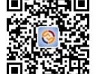 期货白银铜原油开户注册找和讯网开通账户