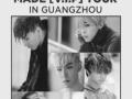 Bigbang7月7的广州场980价位门票