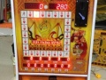 泉州儿童机水果机苹果机投币游戏机夹烟机公仔机