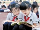 鄭州小學四年級數學暑假輔導班家教