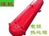 山东联胜煤机厂家销售维修煤矿用液压支架配件液压油缸