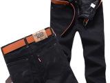 秋季黑色牛仔裤男直筒宽松男裤子青年男装男士牛仔长裤韩版修身潮